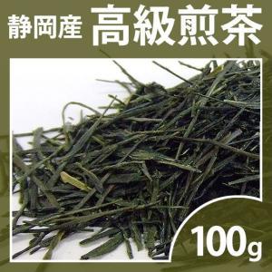 緑茶 茶葉 煎茶 横沢香味茶 100g お茶 静岡茶 お茶の葉 ストレート ティー|yunoha