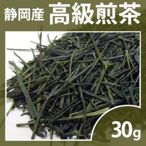 緑茶 煎茶 茶葉 望月7132 30g お茶 静岡茶 お茶の葉 水出し茶 シングルオリジン ティー|yunoha