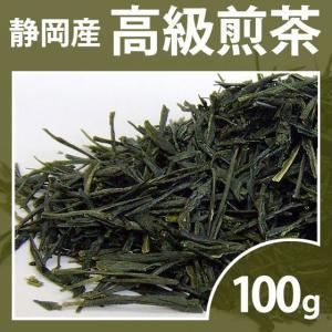 緑茶 茶葉 煎茶 天竜水窪 100g お茶 静岡茶 お茶の葉 シングルオリジン ティー|yunoha