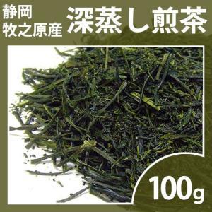 深蒸し煎茶 茶葉 八太田さんの深蒸し茶 100g お茶 静岡茶 牧之原産 お茶の葉 緑茶|yunoha