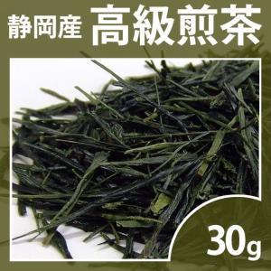 緑茶 煎茶 茶葉 玉川やまかい 30g お茶 静岡茶 お茶の葉 水出し茶 シングルオリジン ティー|yunoha