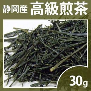 緑茶 茶葉 煎茶 東頭 とうべっとう 30g お茶 静岡茶 お茶の葉 水出し茶 シングルオリジン ティー|yunoha