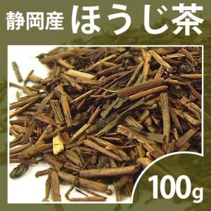 緑茶 ほうじ茶 茶葉 棒ほうじ茶 100g お茶 静岡茶 お茶の葉|yunoha