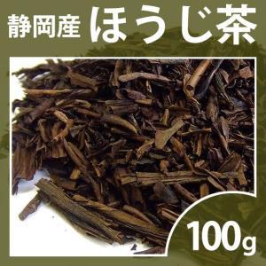 緑茶 ほうじ茶 茶葉 葉ほうじ茶 100g お茶 静岡茶 お茶の葉|yunoha