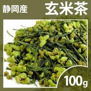 緑茶 玄米茶 茶葉 花入り玄米茶 抹茶入 100g お茶 静岡茶 お茶の葉|yunoha