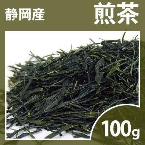 緑茶 煎茶 茶葉 平野香駿 100g お茶 静岡茶 緑茶 お茶の葉 水出し茶 ストレート ティー|yunoha