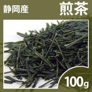 緑茶 煎茶 茶葉 足久保やぶきた 100g お茶 静岡茶 緑茶 お茶の葉 ストレート ティー|yunoha