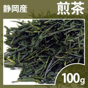 緑茶 煎茶 茶葉 横沢醇煎茶 100g お茶 静岡茶 お茶の葉 ストレート ティー|yunoha