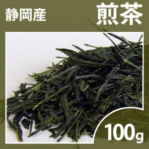 緑茶 煎茶 茶葉 清水かなやみどり 100g お茶 静岡茶 お茶の葉 シングルオリジン ティー|yunoha