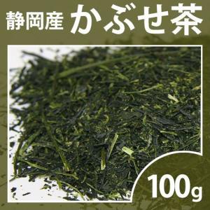 緑茶 かぶせ茶 茶葉 かぶせ龍 100g お茶 静岡茶 お茶の葉|yunoha
