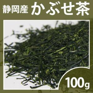 緑茶 かぶせ茶 茶葉 かぶせ匠 100g お茶 静岡茶 お茶の葉 yunoha