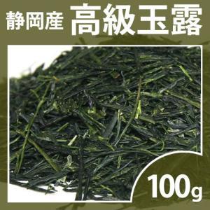 玉露 茶葉 凛 りん 100g お茶 静岡茶 お茶の葉 玉露茶 高級 緑茶 シングルオリジン ティー|yunoha