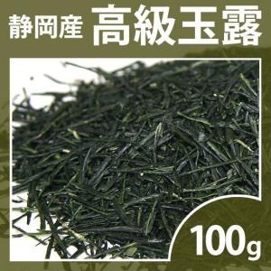 高級玉露 茶葉 さえみどり 100g お茶 静岡茶 お茶の葉 玉露茶 緑茶 シングルオ リジン ティー|yunoha