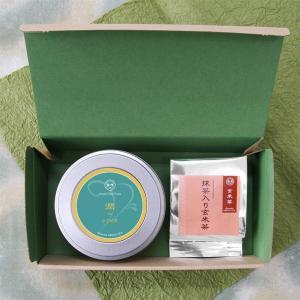 お茶 緑茶 茶葉 かぶせ茶と玄米茶セット 静岡茶 お茶の葉 2019 プレゼント|yunoha