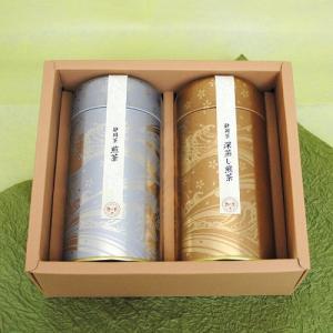 お茶 ギフトセット 静岡茶 茶葉 煎茶かなやみどり・深蒸し茶やぶきたセット 牧之原産 緑茶 お茶の葉 プレゼント|yunoha