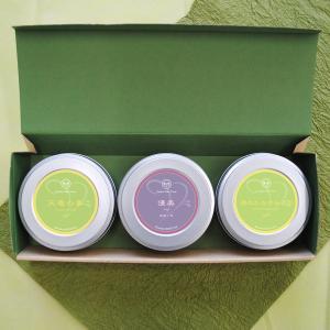 お茶 静岡茶 茶葉 煎茶2種と深蒸し茶セット 牧之原産 緑茶 お茶の葉 プレゼント|yunoha
