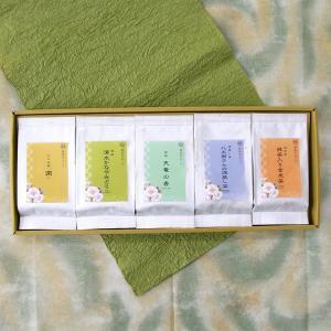 お茶 静岡茶めぐり5種セット約50gx5 牧之原産 緑茶 煎茶 プレゼント お茶の葉 2019|yunoha