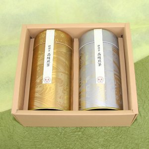 お歳暮 お茶 ギフトセット 静岡茶 高級静岡煎茶 茶葉2種セット 緑茶 お茶の葉 贈り物 プレゼント|yunoha