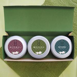 お茶 茶葉 高級静岡茶 3種詰め合わせ プレゼント 緑茶 煎茶 お茶の葉|yunoha