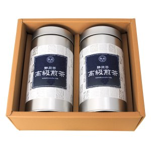 お茶 お返し 仏事 弔事 静岡茶 高級静岡煎茶2種セット 緑茶 お茶の葉 お葬式 法事|yunoha