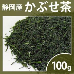 緑茶 かぶせ茶 茶葉 かぶせ富士 100g お茶 静岡茶 お茶の葉|yunoha