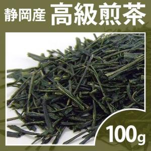 緑茶 茶葉 煎茶 献上茶園 日本平やぶきた 100g お茶 静岡茶 お茶の葉 シングルオリジン ティー|yunoha