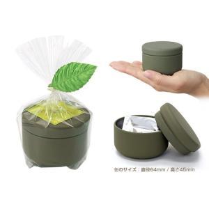 お茶 ギフト プチギフト 静岡茶 かぶせ茶 フリーメッセージ プレゼント 緑茶 お礼 名入れ可能|yunoha
