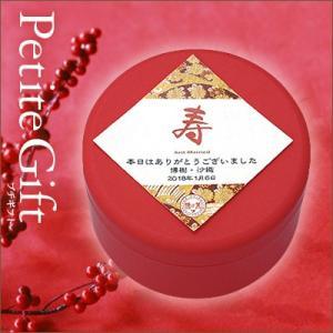 披露宴 プチギフト 静岡茶 かぶせ茶 寿 緑茶 名入れ可能 お茶 ギフト|yunoha