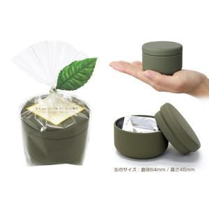 お茶 ギフト プチギフト 静岡茶 かぶせ茶 Thanks a lot! プレゼント 緑茶 お礼 名入れ可能|yunoha