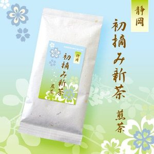 新茶 2019 静岡茶 煎茶 茶葉 初摘み新茶100g お茶 お茶の葉 緑茶|yunoha