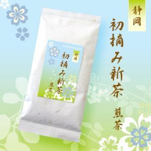 新茶 2019 静岡茶 煎茶 茶葉 初摘み新茶50g お茶 お茶の葉 緑茶|yunoha