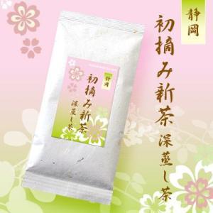 新茶 2019 静岡茶 深蒸し煎茶 茶葉 初摘み新茶100g お茶 お茶の葉 緑茶|yunoha