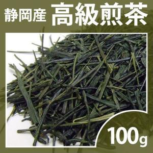 緑茶 茶葉 煎茶 静7132 100g お茶 静岡茶 お茶の葉 シングルオリジン ティー|yunoha
