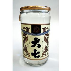 日本酒 飲み比べセット 福島の地酒 ワンカップ酒 12本セット yunokawa 14