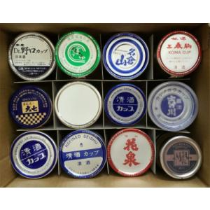 日本酒 飲み比べセット 福島の地酒 ワンカップ酒 12本セット|yunokawa|16