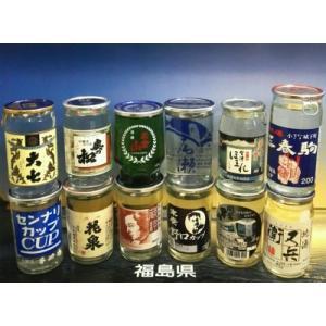日本酒 飲み比べセット 福島の地酒 ワンカップ酒 12本セット|yunokawa|03