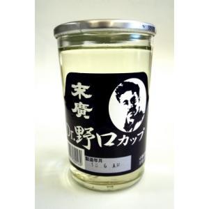 日本酒 飲み比べセット 福島の地酒 ワンカップ酒 12本セット yunokawa 04
