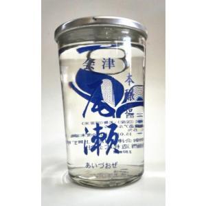 日本酒 飲み比べセット 福島の地酒 ワンカップ酒 12本セット|yunokawa|07