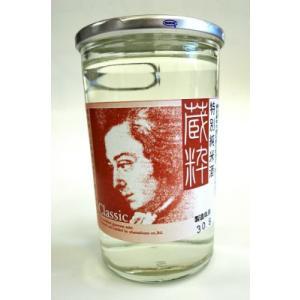 日本酒 飲み比べセット 福島の地酒 ワンカップ酒 12本セット yunokawa 09