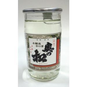日本酒 飲み比べセット 福島の地酒 ワンカップ酒 12本セット|yunokawa|10