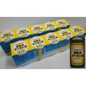 ふくしまプライド。体感キャンペーン(お酒/飲料) 日本酒 清酒 お酒 地酒 福島 喜多方 ラーメン ...