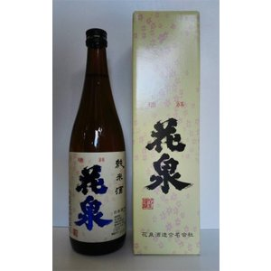 日本酒 福島の地酒 花泉 花泉純米酒(箱入り)720ml|yunokawa