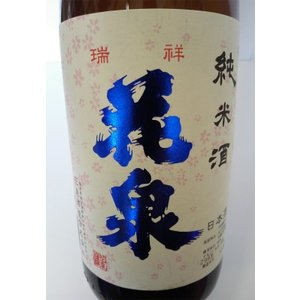 日本酒 福島の地酒 花泉 花泉純米酒(箱入り)720ml|yunokawa|03