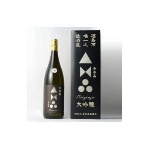 金水晶大吟醸1800ml×1本|yunokawa