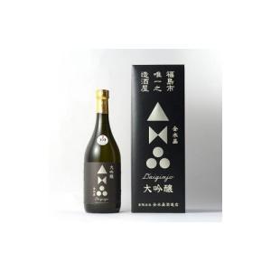 金水晶大吟醸720ml×1本|yunokawa