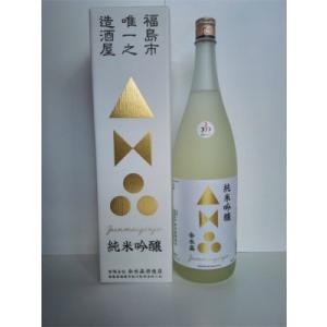 金水晶純米吟醸1800ml×1本|yunokawa