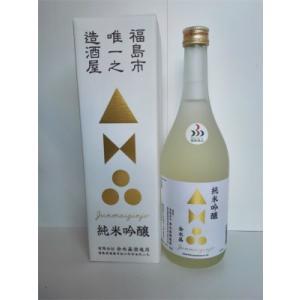 金水晶純米吟醸720ml×1本|yunokawa