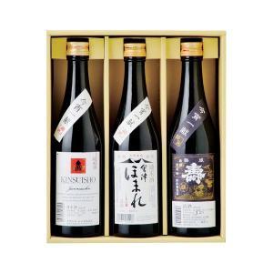 日本酒 飲み比べセット 福島の地酒 今宵一献!福島の純米酒3本セット|yunokawa|02