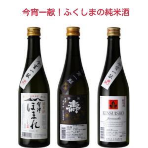 日本酒 飲み比べセット 福島の地酒 今宵一献!福島の純米酒3本セット|yunokawa|07