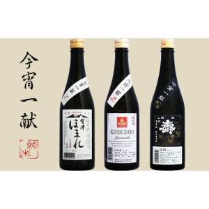 日本酒 飲み比べセット 福島の地酒 今宵一献!福島の純米酒3本セット|yunokawa|08